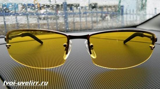 Антибликовые-очки-Особенности-применение-отзывы-и-цена-антибликовых-очков-1