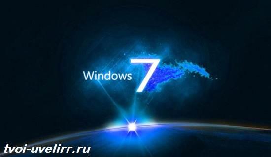 Удаление-и-устранение-последствий-обновления-KB971033-для-Windows-7-3