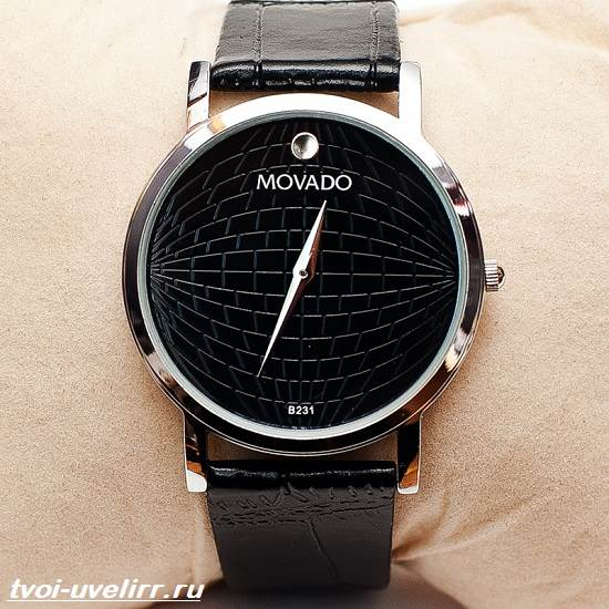 Часы-Movado-Описание-особенности-отзывы-и-цена-часов-Movado-1