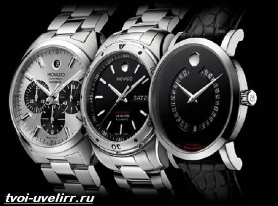 Часы-Movado-Описание-особенности-отзывы-и-цена-часов-Movado-2