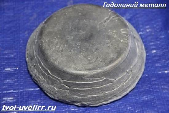 Гадолиний-металл-Свойства-производство-применение-и-цена-гадолиния-3