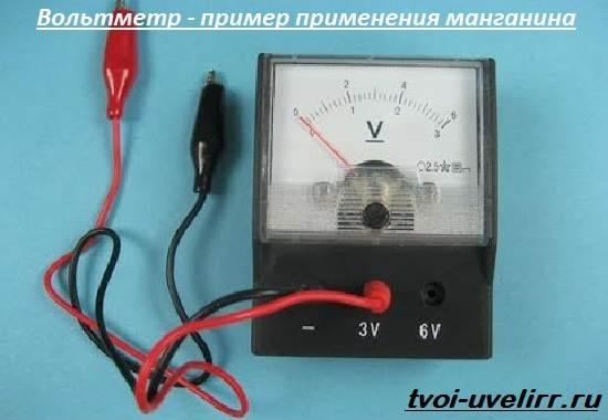 Что-такое-манганин-Описание-свойства-применение-и-цена-манганина-6