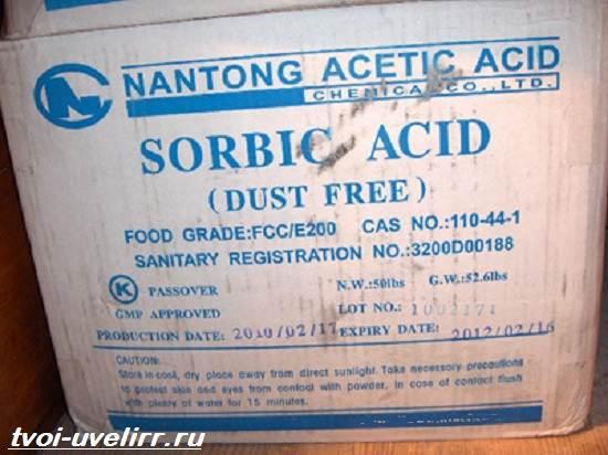 Сорбиновая-кислота-Свойства-производство-применение-и-цена-сорбиновой-кислоты-5