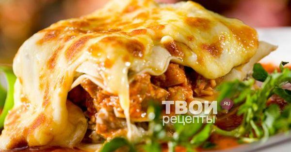 Рецепты горячих блюд с пошаговыми фото
