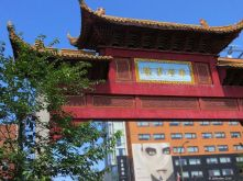 Chinatown arch in Montreal