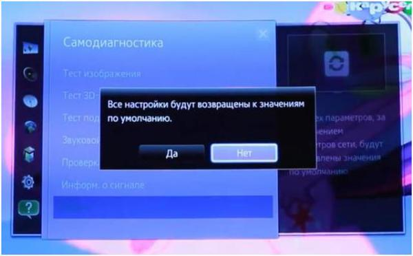 Телевизор Samsung Curved Ultra HD TV Восстановление