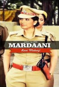 mardani anthem song lyrics from movie mardani
