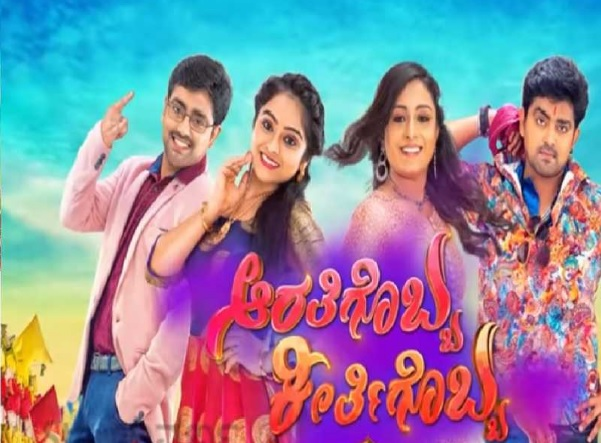 Aarthi real name |keerthi real name deepika in 'AarthiGobba KeerthiGobba' Kannada Serial, Cast, Story, Wiki, Start Date, Timings, Promo | TvSerialinfo|