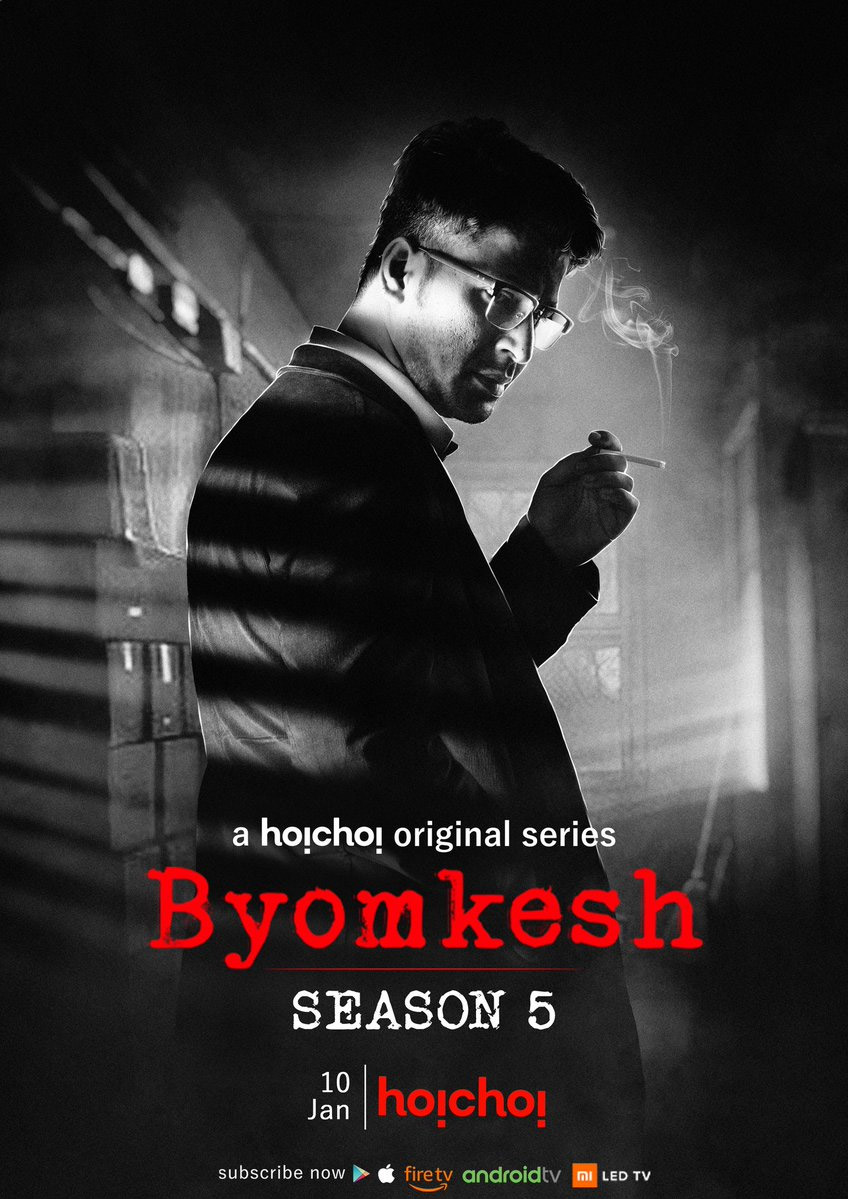 'Byomkesh Bakshi Season 5' S5 Release Date HoiChoi Web Series Cast, Wiki, First Look, Story, Plot, Trailer, Pics, Images| TvSerialinfo