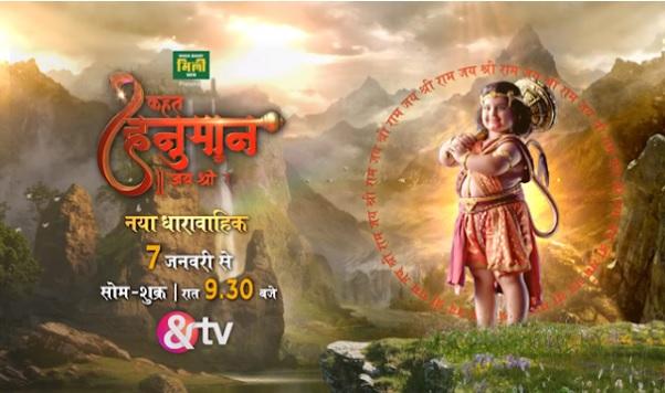 'Kahat Hanuman…Jai Shri Ram' Cast, Starting Date, Wiki | TvSerialinfo