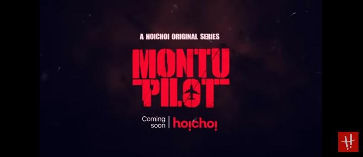 'Montu Pilot' Bengali HoiChoi web series Cast, Story, Plot, Release Date, wiki| TvSerialinfo