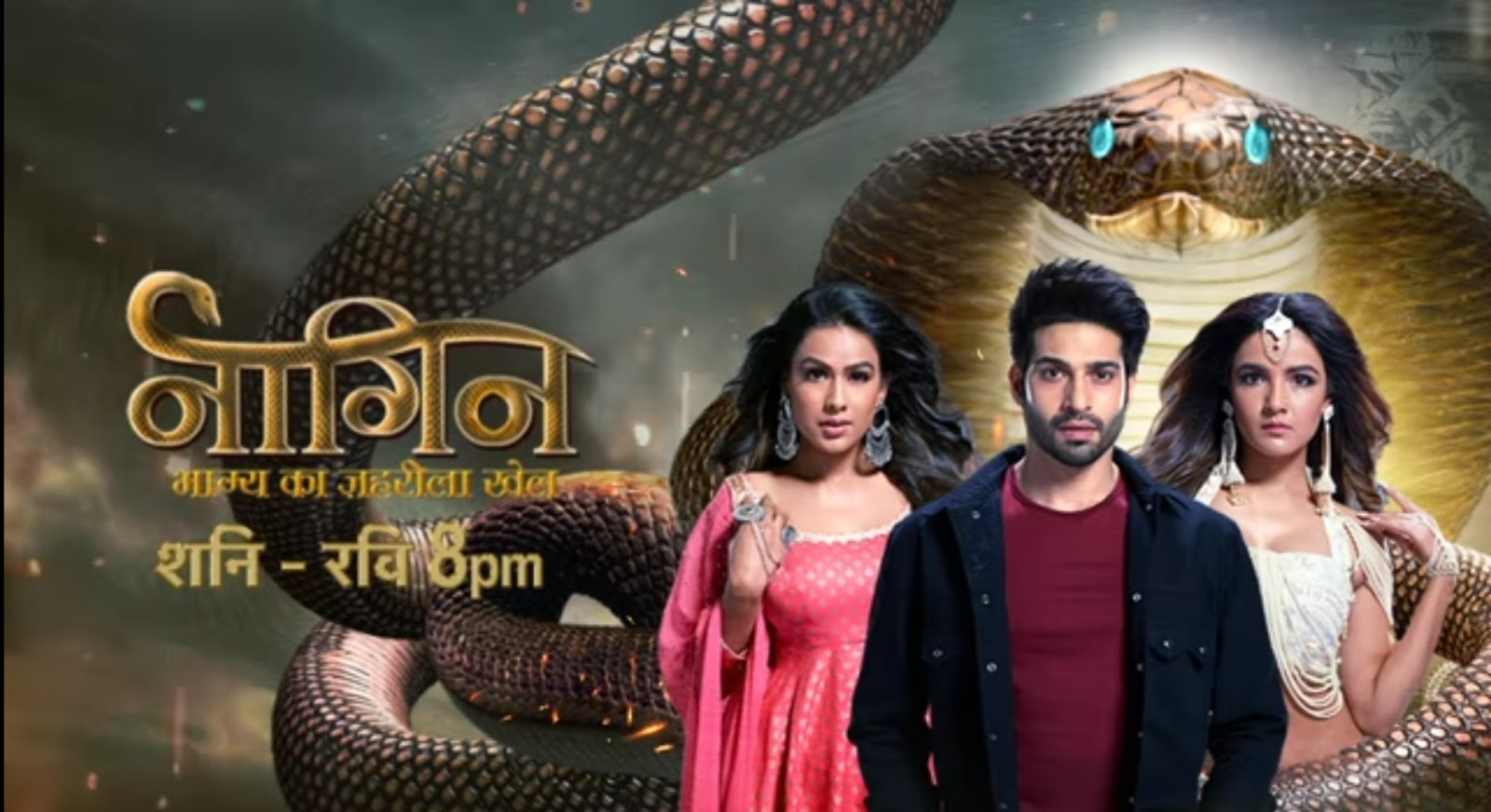 'Naagin 4 Cast, Promo, Story, Trailer, Date, Timing | TvSerialinfo