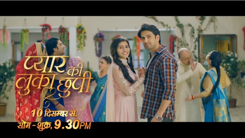 'Pyaar Ki Luka Chuppi' serial Wiki, Cast, Story, Promo, Images, Timings Dangal TV Images| TvSerialinfo