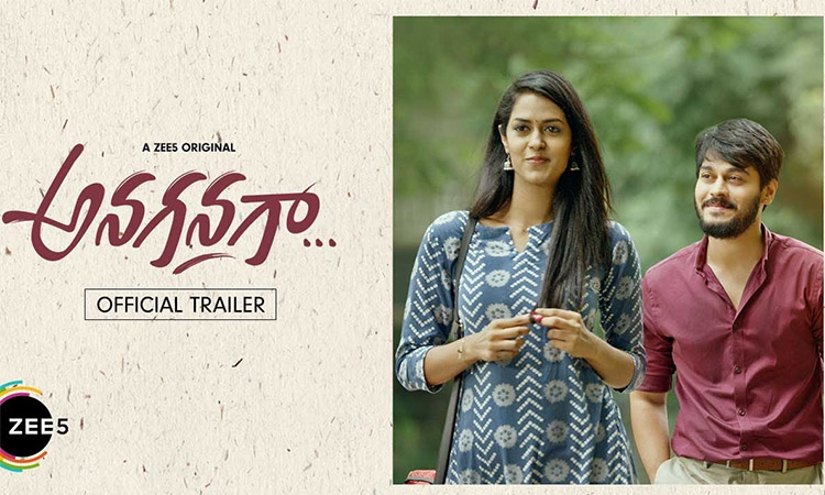 'Anaganaga' ZEE5 Telugu Web Series Cast, Release Date, Plot, Story, Reviews, Trailer, Promo| TvSerialinfo