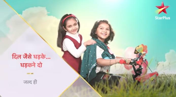 'Dil Jaise Dhadke… Dhadakne Do' Star Plus Serial Wiki, Cast and Crew, Timings, Start Date, Story, Plot | TvSerialinfo