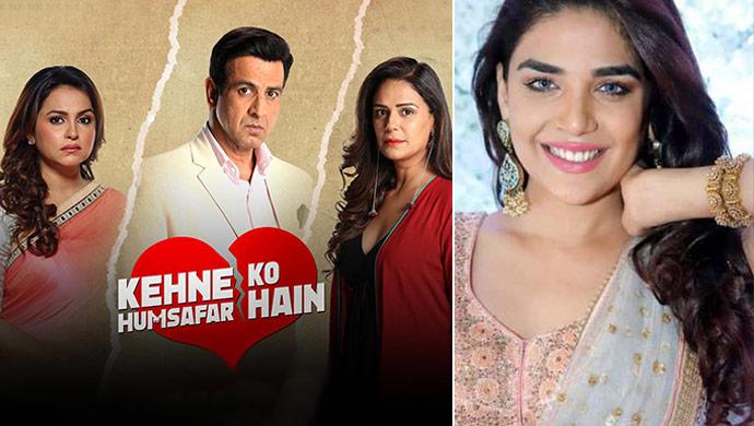 'Kehne Ko Humsafar Hain season 3' Release Date, Cast, Story, Plot, Wiki, Real Name| TvSerialinfo