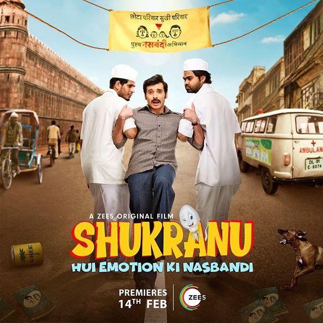 Shveta Basu Prasad| 'Shukranu' Web Series Wiki, Cast, Plot, Reviews, Release Date, Pics, Images | TvSerialinfo