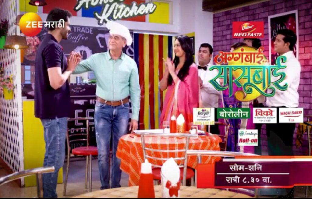 'Aggabai Sasubai' going off air, Come up with New Season, Spin-Off | TvSerialinfo