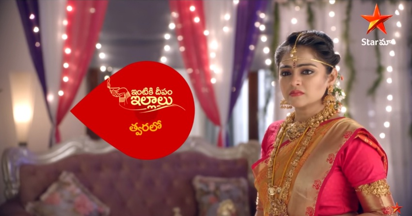 'Intiki Deepam Illalu' Serial Cast Real Name, Wiki, Story, Timings, Start Date| TvSErialinfo