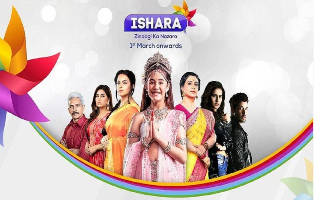 Ishara TV Channel Number on DTH, Airtel, Dish TV, Tata Sky and others| TvSerialinfo| Ishara TV All Serials| Ishara TV Schedule