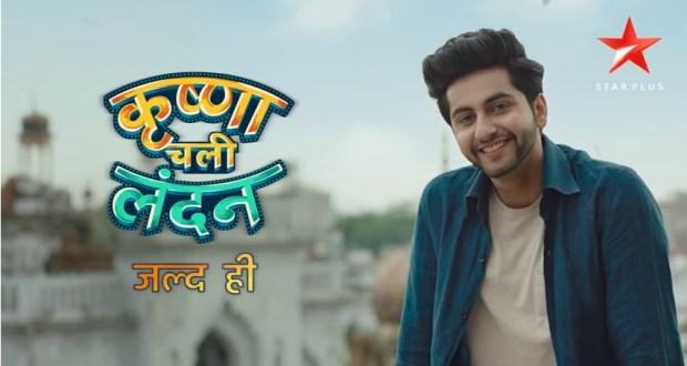 New TV Serial 'Krishna Chali London' Wiki Plot, Story, Star Cast