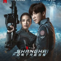 Shanghai Fortress [Chinese]