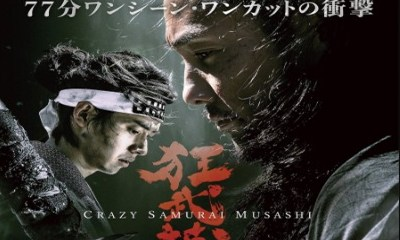 Crazy Samurai Musashi (2020) (Japanese)