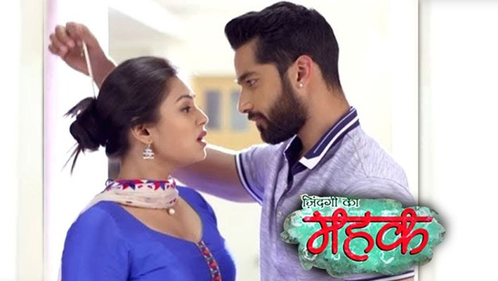 Mehek 18 July 2019 Update On Zee World Series