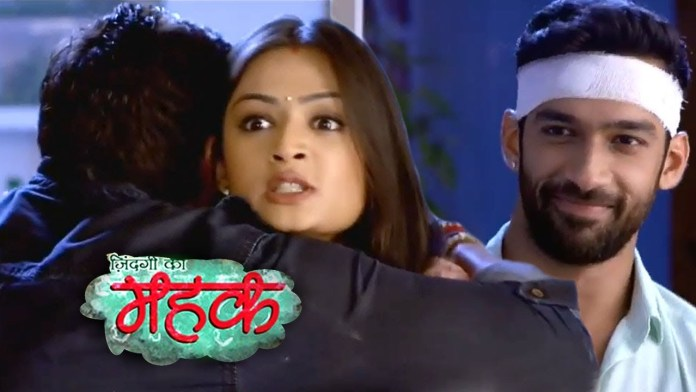 Mehek Update 29 August 2019 - Zee World Series