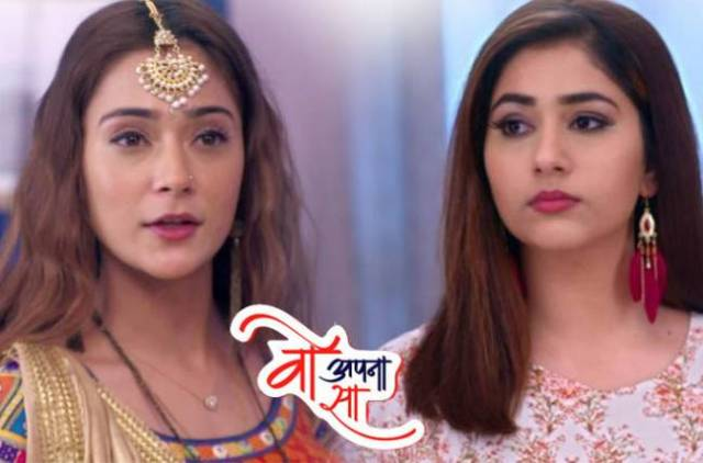 Kindred Hearts Teasers For October 2019 - Zee World Series