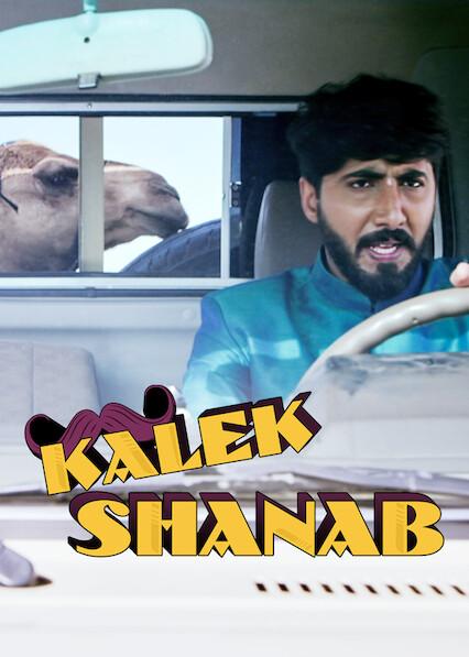 Kalek Shanab on Netflix USA