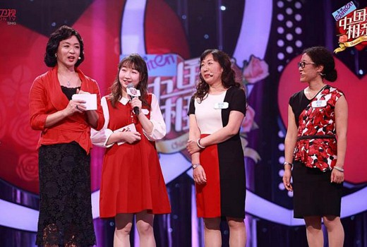 sbs chinese dating show parents