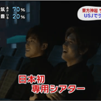 [VID] 131213 Tohoshinki on Mezamashi TV & ZIP!