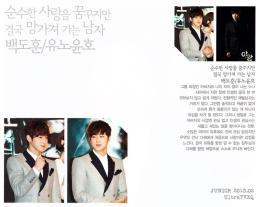 Junior_Mag3