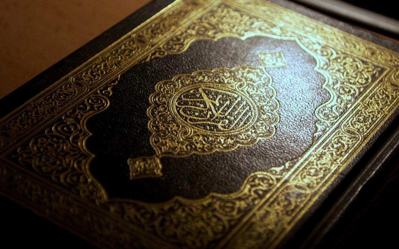 Αποτέλεσμα εικόνας για κοράνι