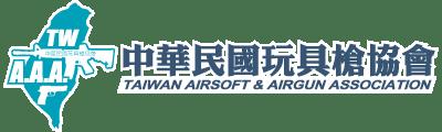 中華民國玩具槍協會