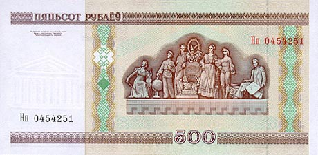 世界貨幣/白俄羅斯 - 實用查詢 </p> </div><!-- .entry-content -->   </article>  <nav class=