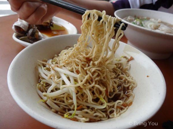 【高雄美食】高鐵左營站附近的黃家汕頭手工麵 → 50年的好滋味 | BringYou