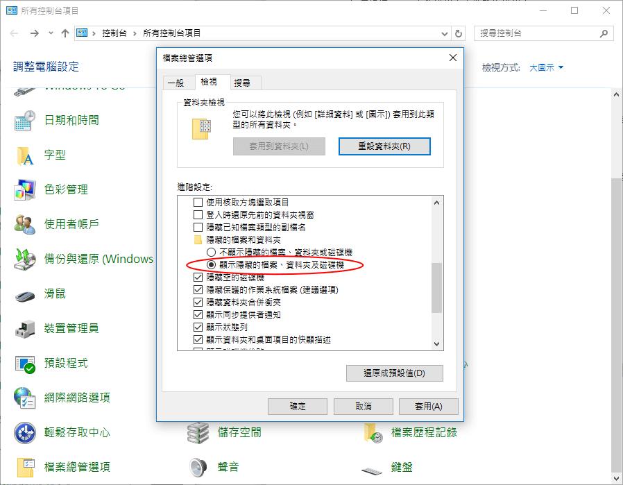 怎麼利用CMD指令,控制臺和第三方軟體顯示隱藏檔案 - EaseUS