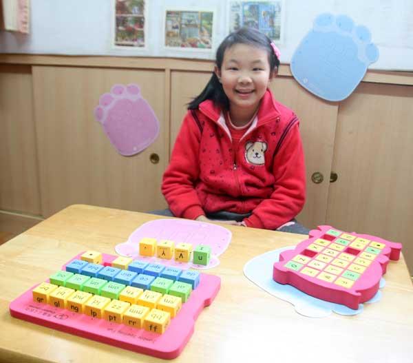 兒童益智玩具 英文字母拼字骰子 自然拼音骰子 英文字母字群骰子