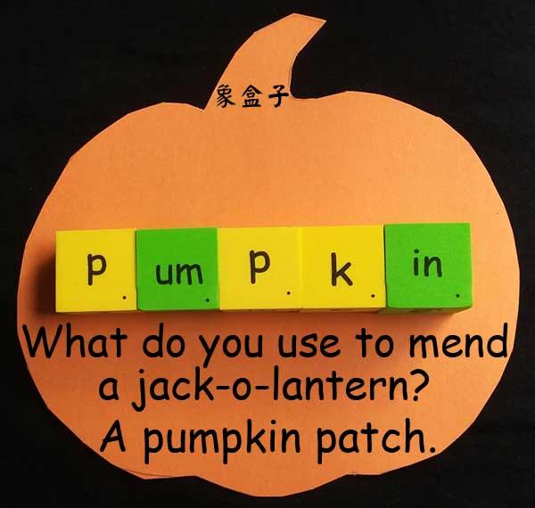 jack o lantern pumpkin patch 南瓜燈籠 南瓜田