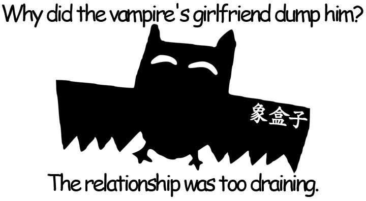 vampire 吸血鬼 吸血蝙蝠 bat Halloween 萬聖節