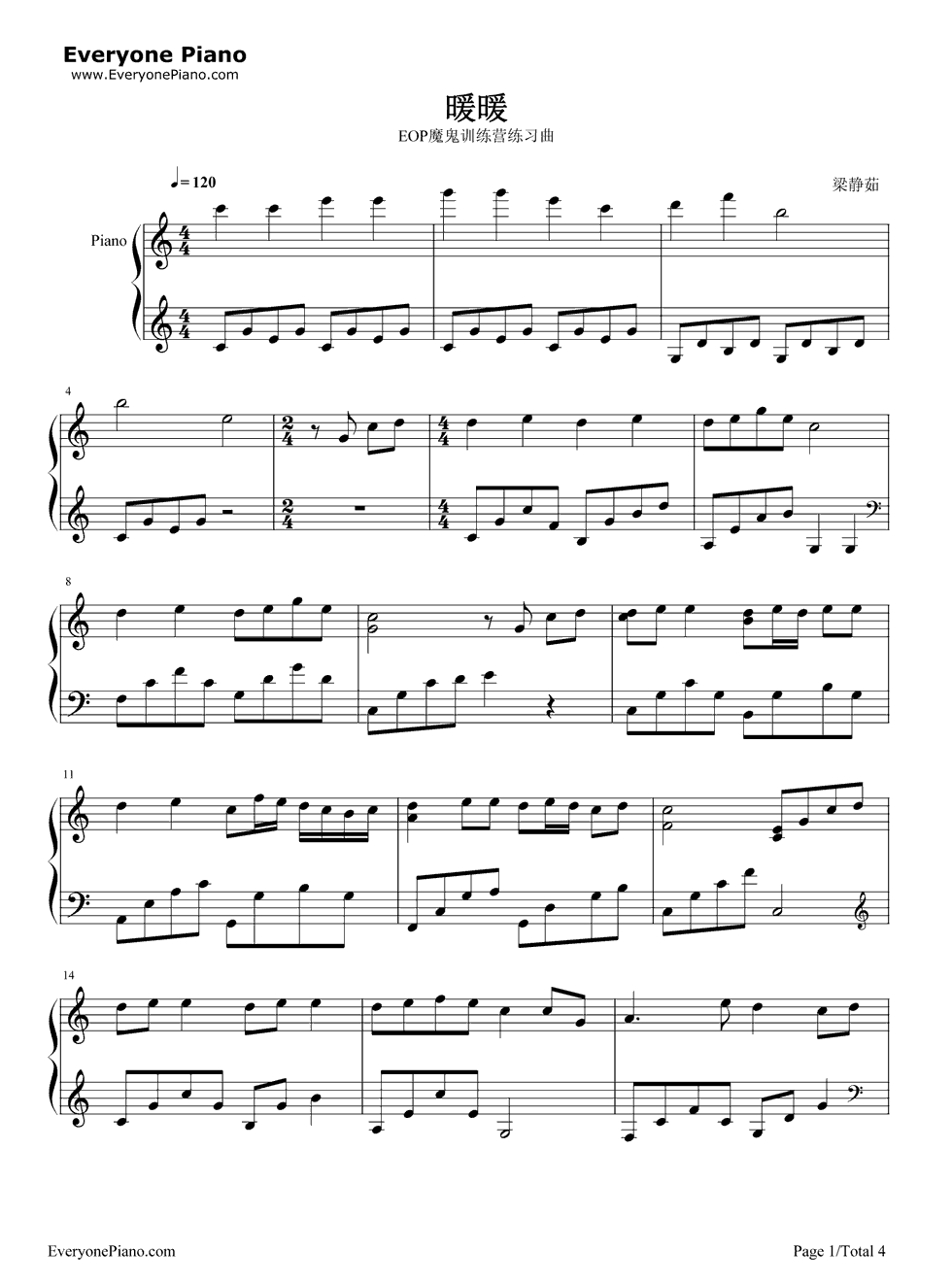 暖暖雙手鋼琴譜分享_暖暖雙手鋼琴譜圖片下載