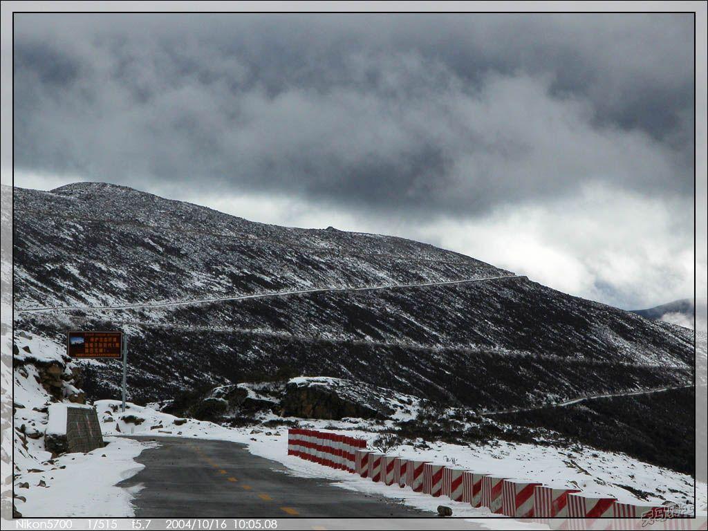 川藏公路風光 - 圖片:川藏線風景[09] - 美景旅遊網