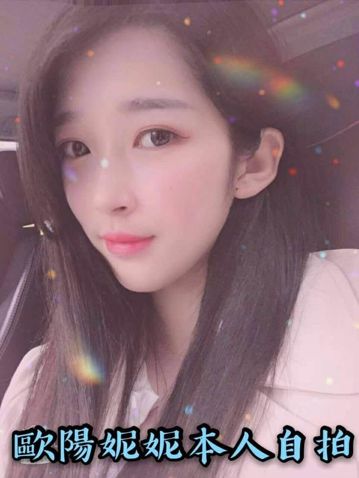 桃園外約-歐陽妮妮