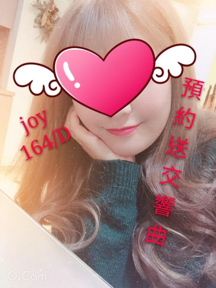台南外約-joy
