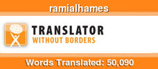 English to Arabic & Portuguese to Arabic volunteer translator