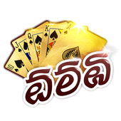 Omi game : The Sinhala Card Game icon
