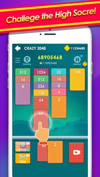 2048 Cards screenshot 1