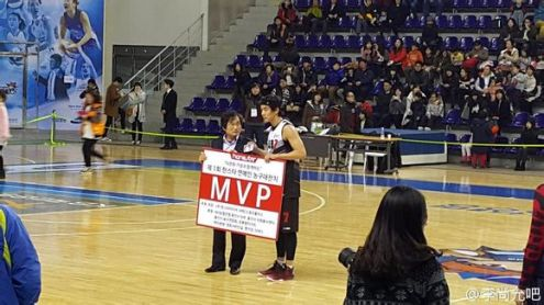 20150121-JinHon son-LSY MVP-5